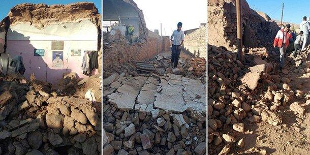 Neues Beben erschütterte den Iran