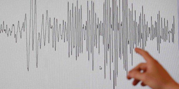 Starkes Erdbeben erschüttert Papua-Neuguinea